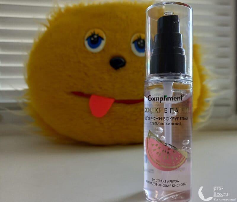 жидкие ультраувлажняющие патчи для глаз Compliment с экстрактом арбуза и гиалуроновой кислотой