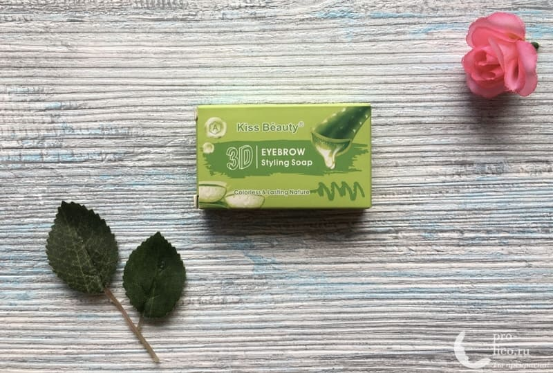 Мыло для бровей Kiss Beauty 3D Eyebrow Styling Soap