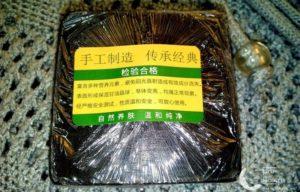 Мыло для умывания с бамбуковыми углем от Magic Tree — мой восторженный отзыв