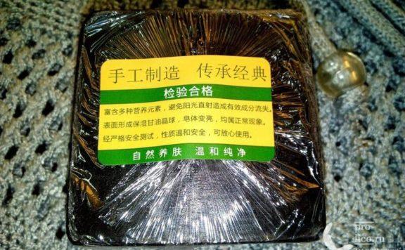 Мыло для умывания с бамбуковыми углем от Magic Tree