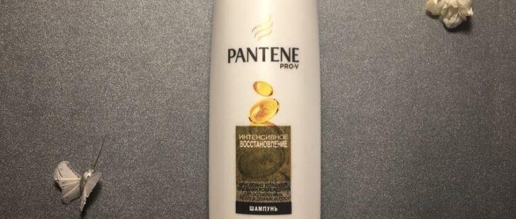 Шампунь Pantene Pro-V «Интенсивное Восстановление»