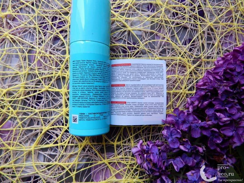 Тонирующий спрей для закрашивания седины и корней от L'Oreal состав