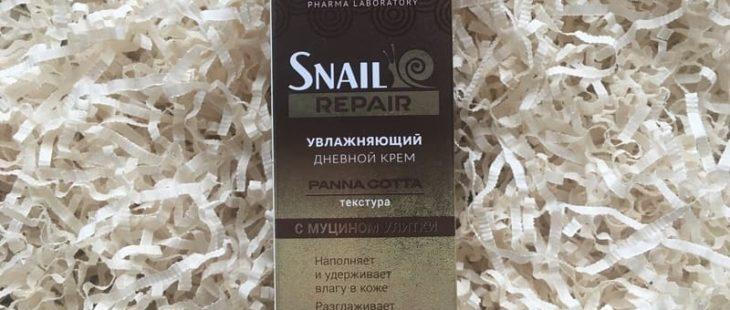 Увлажняющий дневной крем Snail Repair от Novosvit — мой отзыв, разбор состава, плюсы и минусы