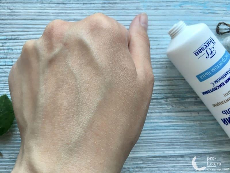 Дневной отбеливающий крем-коктейль для лица «Белый Лен» Floresan