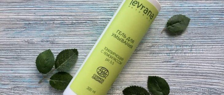 Гель для умывания Levrana «Тонизирующий» с лемонграссом pH 5,5