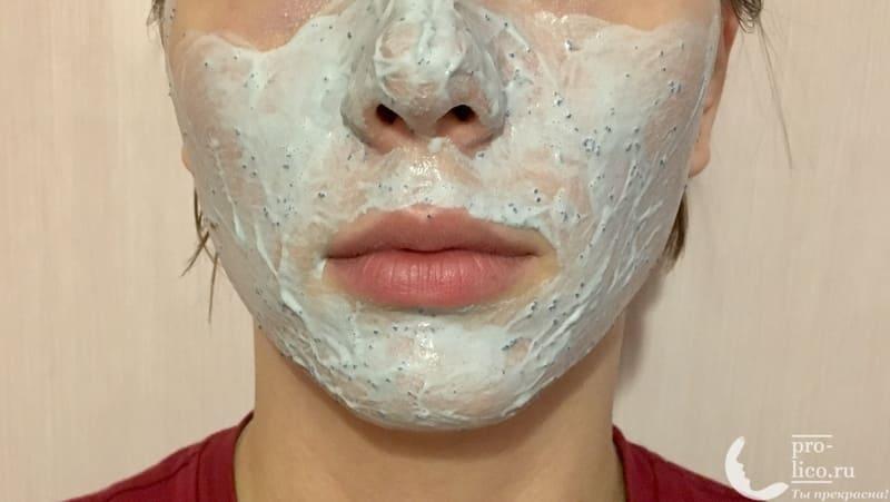 Гель-Скраб-Маска против черных точек и жирного блеска «No Pore Blem» серии Stop Acne маска