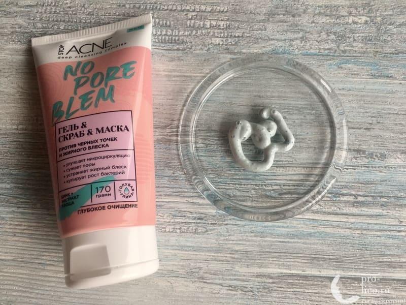 Гель-Скраб-Маска против черных точек и жирного блеска «No Pore Blem» серии Stop Acne текстура