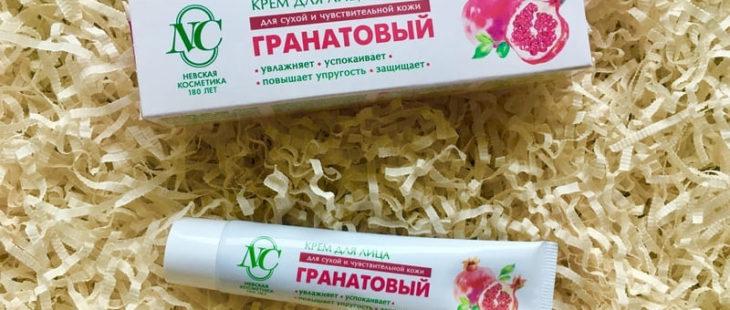 Крем для лица Невская косметика «Гранатовый» для сухой и чувствительной кожи