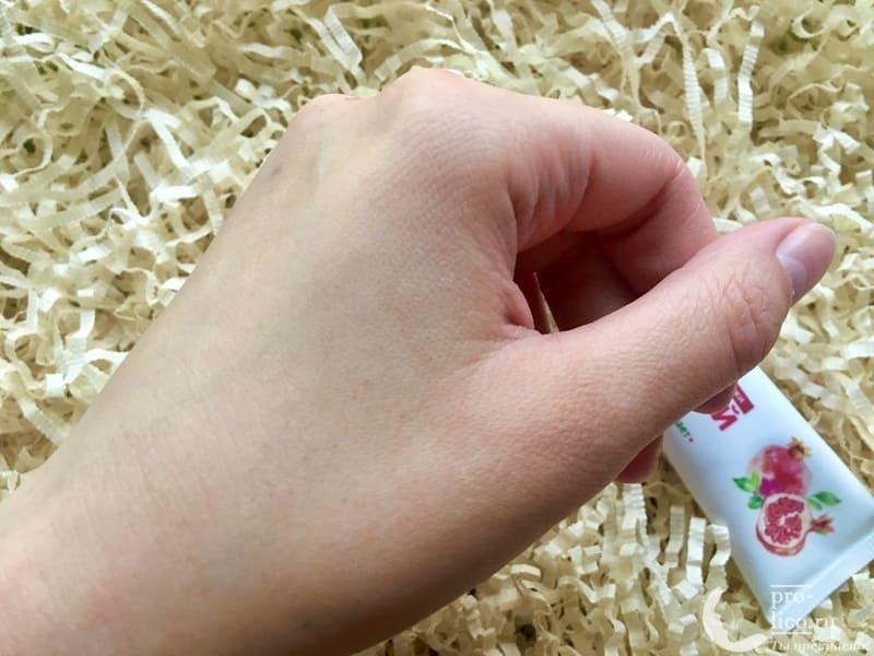 Крем для лица Невская косметика «Гранатовый» для сухой и чувствительной кожи впитался