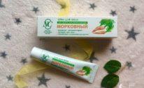 Крем для лица «Невская косметика Морковный» для сухой и чувствительной кожи
