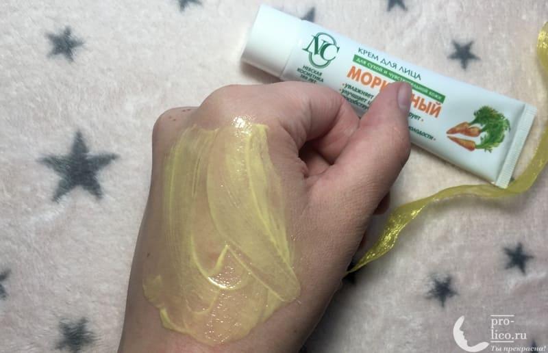 Крем для лица «Невская косметика Морковный» для сухой и чувствительной кожи консистенция