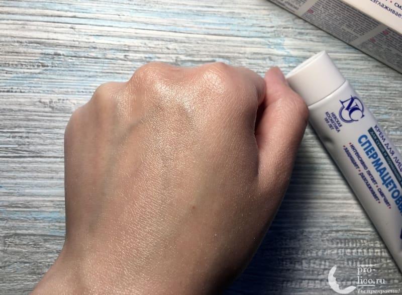 Крем для лица «Невская косметика Спермацетовый» для сухой и нормальной кожи консистенция