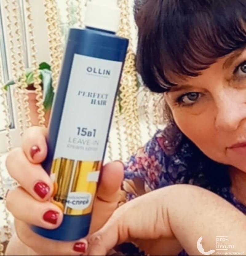Крем для волос Ollin Perfeсt Hair 15 в 1