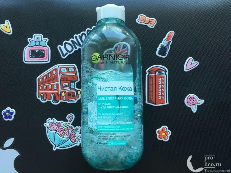 Мицеллярная вода Garnier «Чистая кожа» для чувствительной комбинированной и жирной кожи