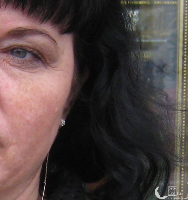 Бальзам для волос Vitanica Therapy Энергия природы