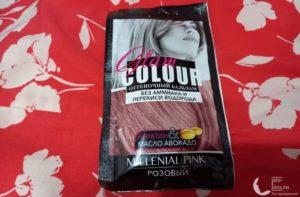 Мой отзыв на оттеночный бальзам для волос Fara Glam Color. Для тех, кто хочет нежно-розовый оттенок волос. Или нет?