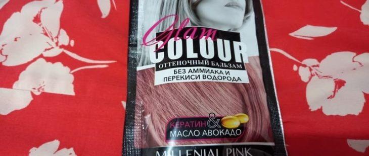 оттеночный бальзам для волос Fara Glam Color