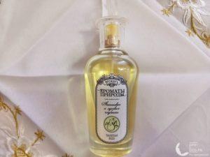 Мой отзыв на парфюм для женщин «Ароматы природы» Brocard Антоновка и луговая клубника