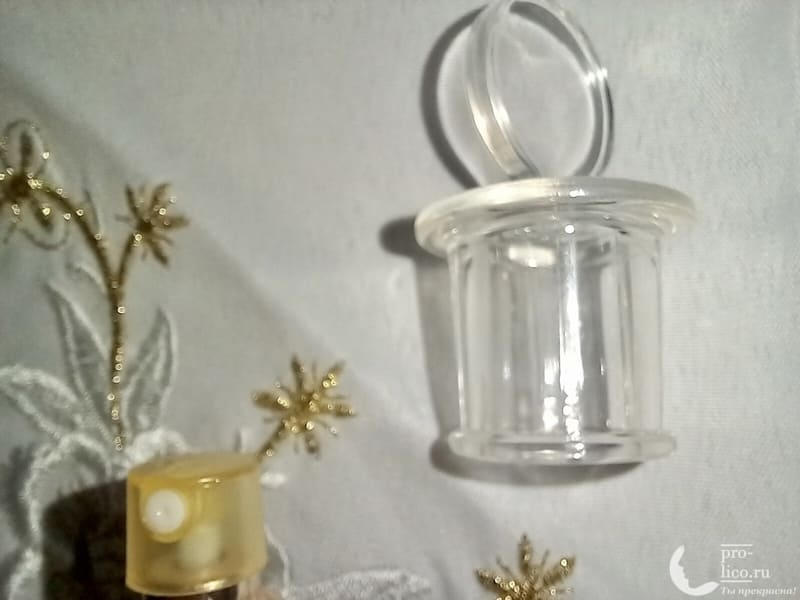 парфюм для женщин «Ароматы природы» Brocard Антоновка и луговая клубника