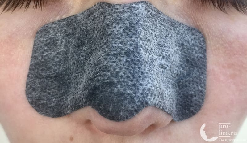 Очищающие полоски для носа Пропеллер с активированным углем применение