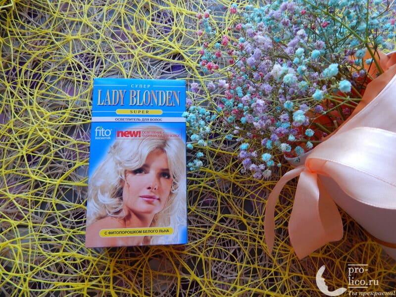 Осветлитель для волос Lady Blonden (Super)