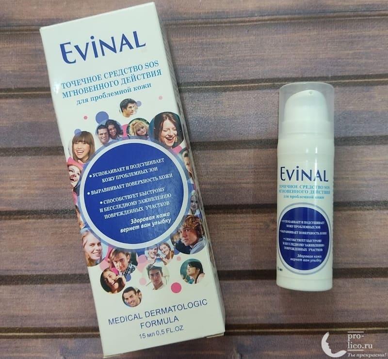 Точечное средство для проблемных участков кожи лица Evinal SOS мгновенного действия для проблемной кожи