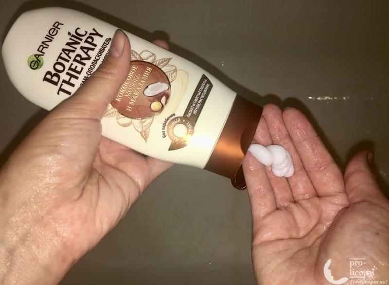 Бальзам-ополаскиватель Garnier Botanic Therapy Кокосовое молоко и Макадамия применение