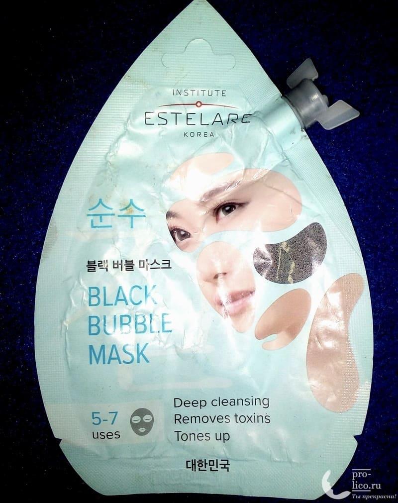 """""""Black bubble mask"""" - очищающая черная пенящаяся маска для лица для всех типов кожи """"Institute Estelare"""""""