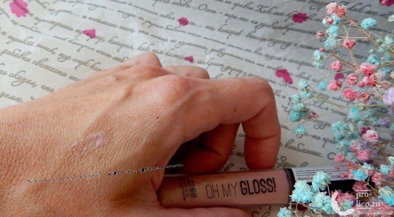 Блеск для губ Rimmel Oh my gloss консистенция