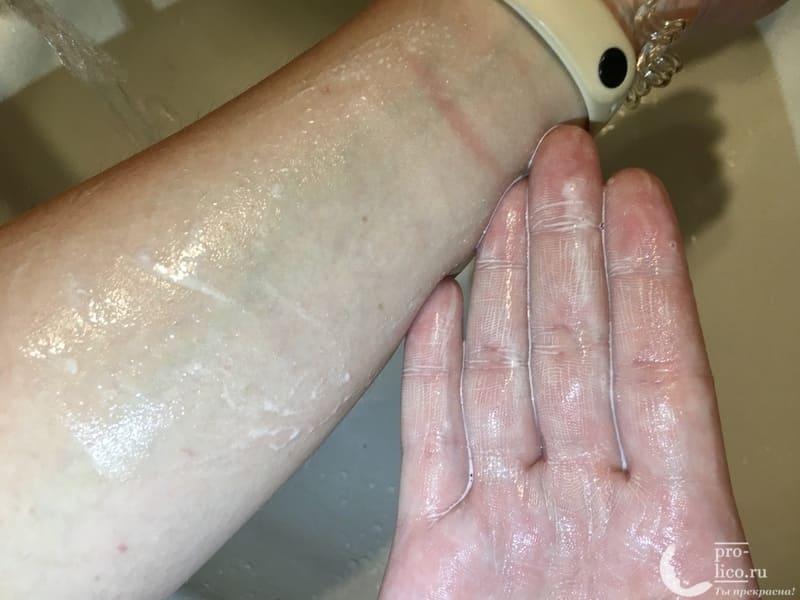 Гель для умывания Я самая для нормальной и комбинированной кожи очищение кожи