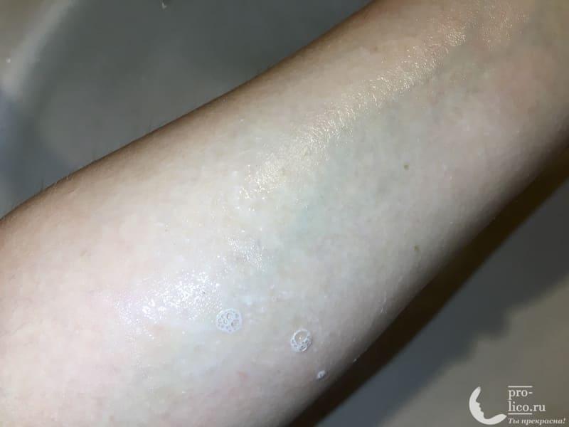 Гель для умывания Я самая для нормальной и комбинированной кожи очищение