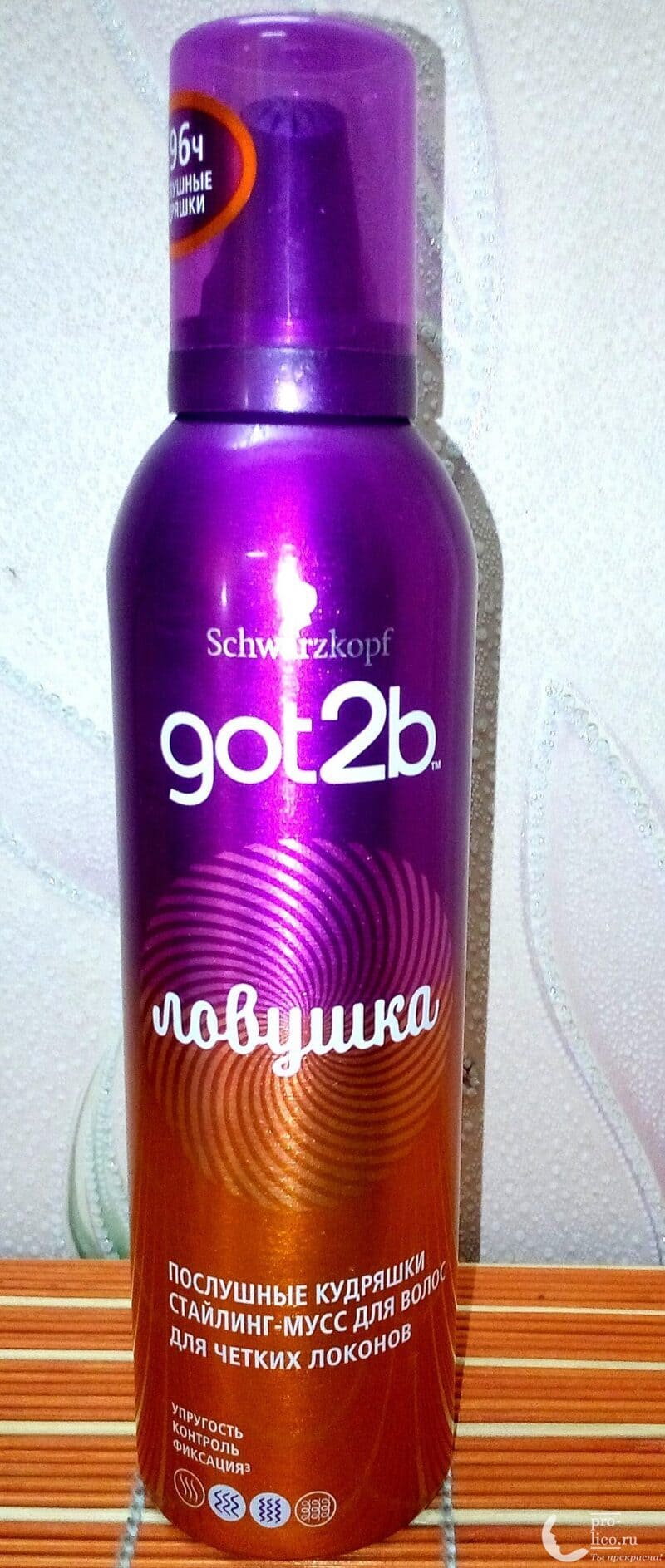 Got24 «Ловушка» - послушные кудряшки Стайлинг-мусс для волос для четких локонов