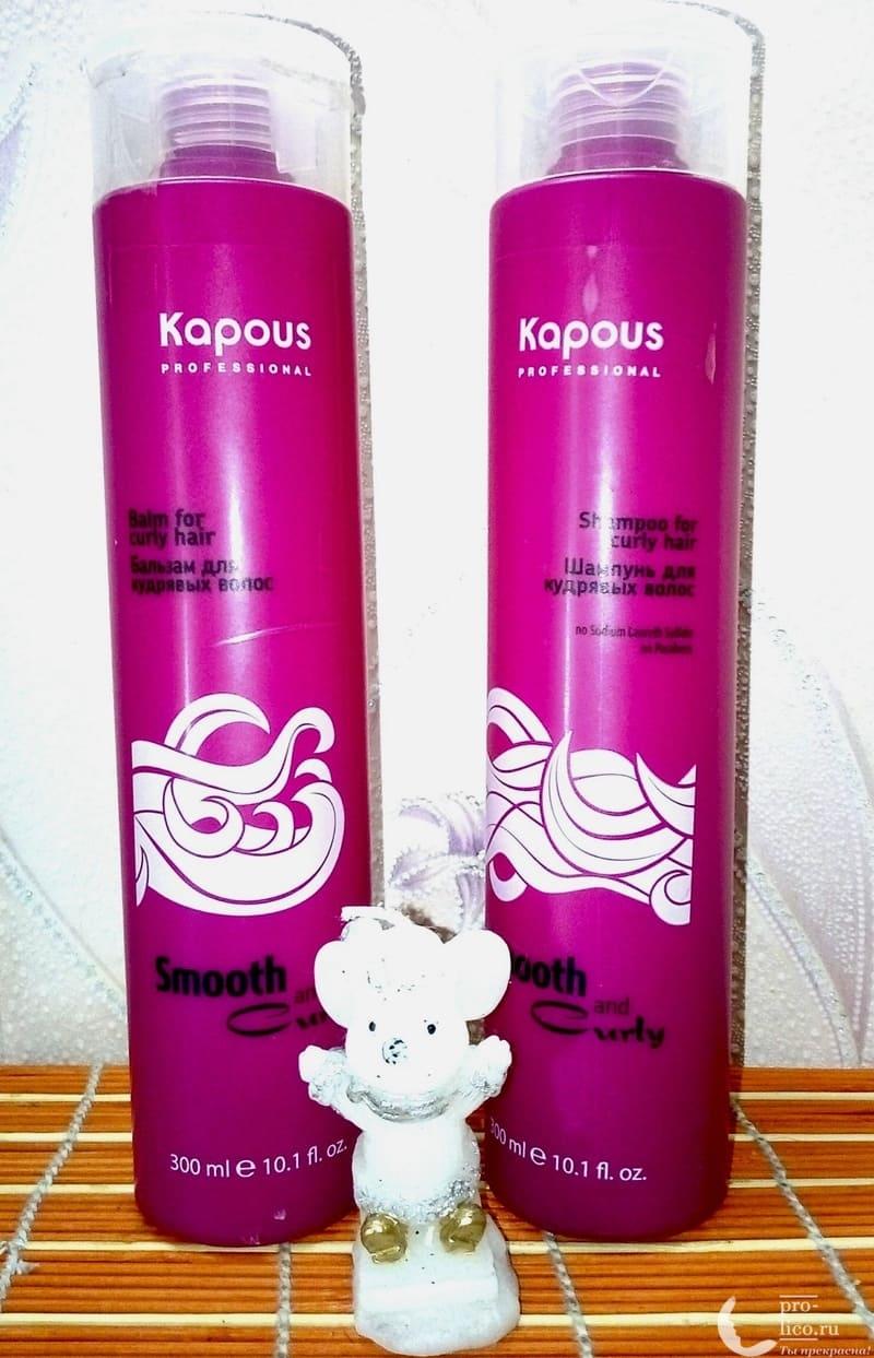 Kapous Professional / Бальзам для кудрявых волос Smooth and Curly