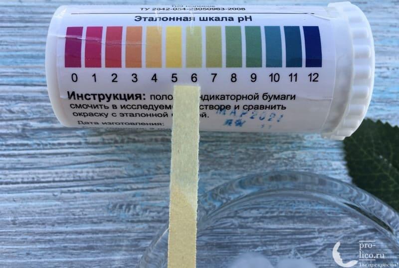 Крем для лица Чистая линия Аква-крем Мгновенная матовость Идеальная кожа pH
