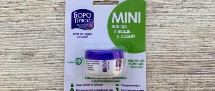 Крем Химани Боро Плюс Healthy Skin Mini