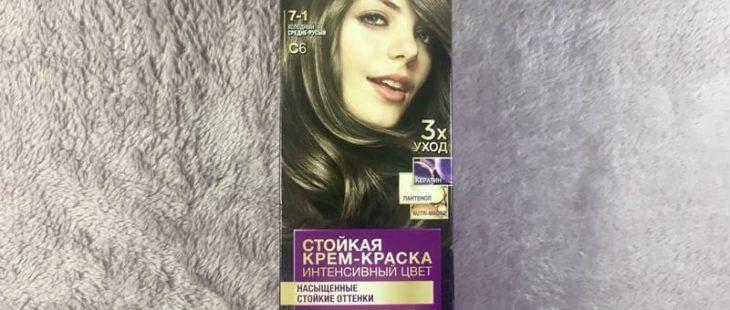 Крем-краска для волос Palette Intensive Color Интенсивный цвет «Холодный Средне-Русый»