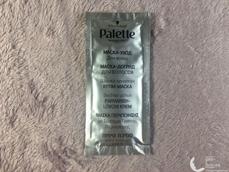 Крем-краска для волос Palette Intensive Color Интенсивный цвет «Холодный Средне-Русый» маска для волос