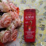 Ламинирующий шампунь «Красный пион» Elseve, L'Oréal Paris для окрашенных или мелированных волос