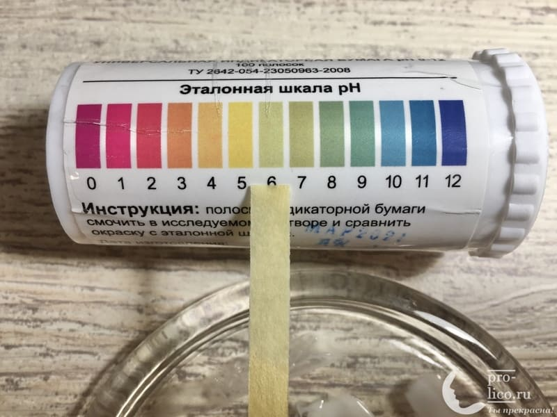 Лифтинг-маска для лица Банька Агафьи «Контрастная тонизирующая» pH