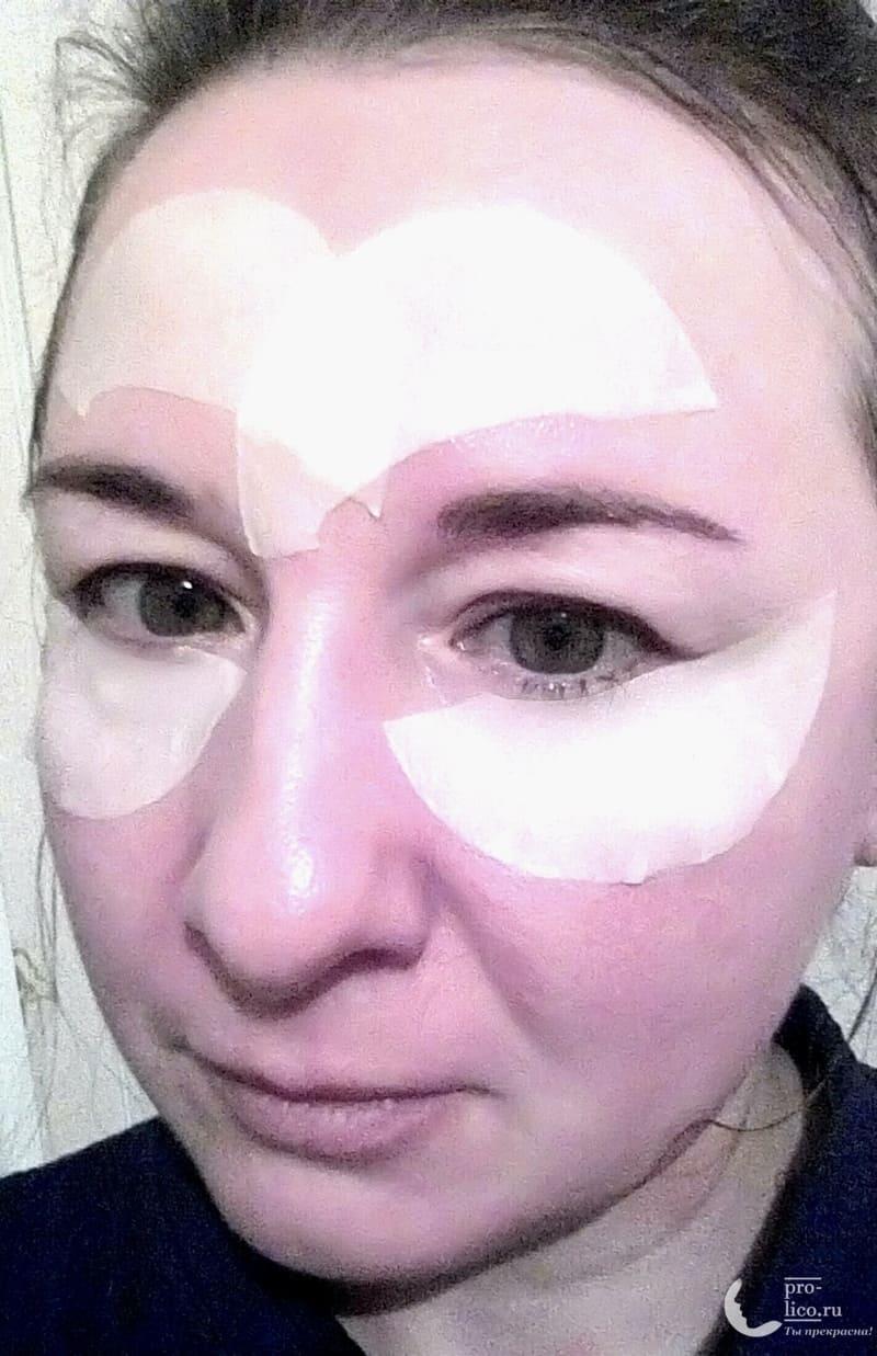 Мой отзыв на маску-патчи для глаз от морщин и темных кругов с экстрактом и цветами Золотого Османтуса