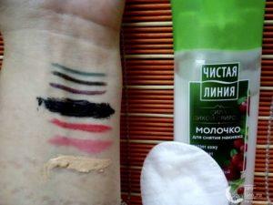Мой отзыв на молочко для снятия макияжа Чистая линия «сила дикой природы» брусника + отвар трав