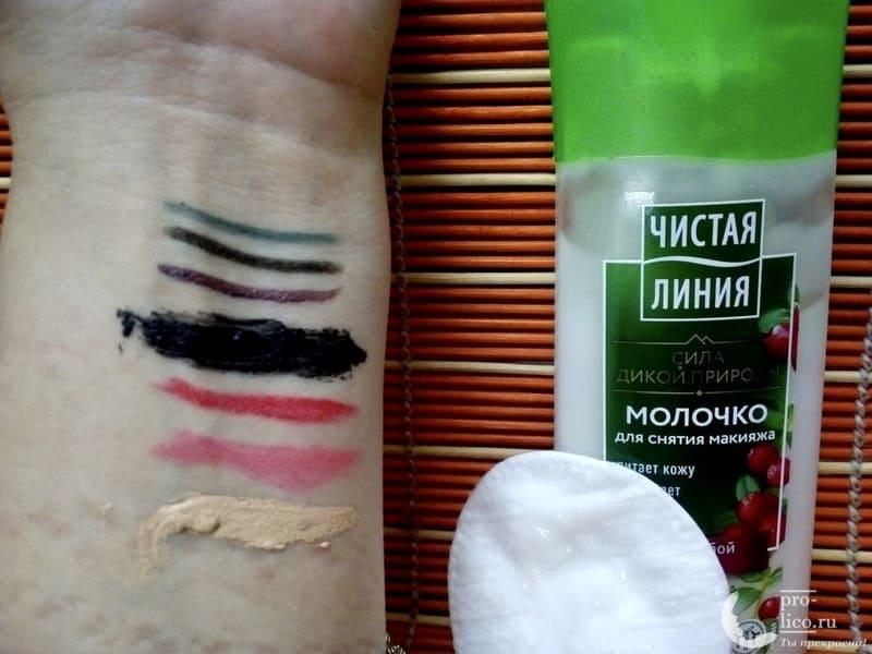 """молочко для деликатного снятия макияжа от бренда """"Чистая линия"""" для профилактики возрастных изменений на отваре брусники"""