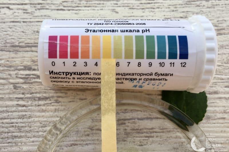 Шампунь Мирролла Репейный для укрепления волос с витаминами рН