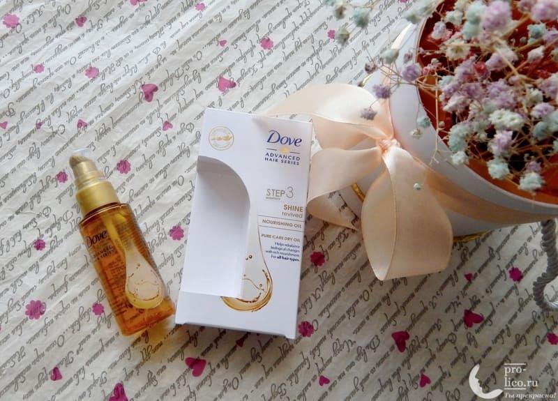 Сухое масло для волос (несмываемое/смываемое) Dove – мой опыт использования на сухих кончиках волос