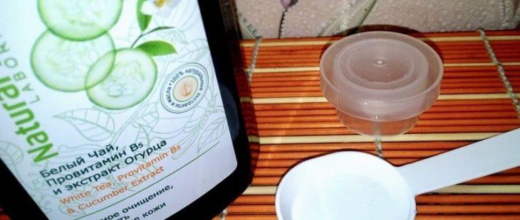 Тоник для лица увлажняющий Vilsen Cosmetics Natural Herbals Laboratories Белый чай, Провитамин B5 и Экстракт Огурца
