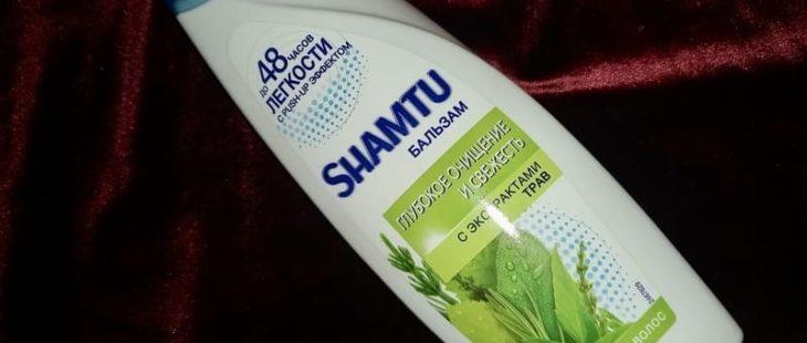 Бальзам-ополаскиватель Shamtu Глубокое очищение и свежесть с экстрактами трав с push-up эффектом