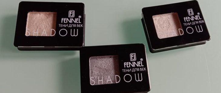 Блестящие тени для век Fennel