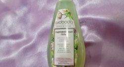 Гель гидрофильный Svoboda для глубокого очищения кожи лица