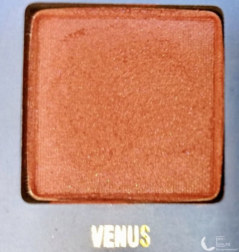 Известная палетка теней Lime Crime Venus