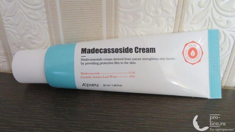 Крем для лица A'pieu Madecassoside Cream